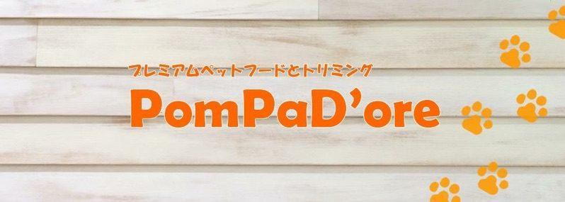PomPaD'ore